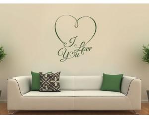Декоративен самозалепващ стикер Нежно сърце