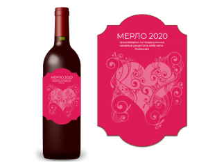 Етикет за бутилка със сърце  #2020202