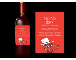 Етикет за вино бутилки в червено - 25 бр #567489