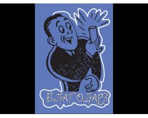 Картичка Благодаря в синьо  #67543456