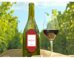 Етикети за бутилки и вино - 25 бр