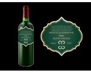 Етикет за вино и домашни напитки 30 бр