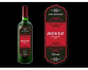 Стикери - етикети за вино 30 бр
