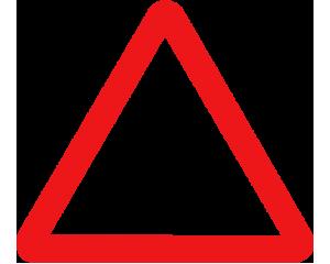 Стикер предупредителен Работни дейности