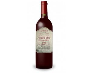 Етикет за бутилки - 25 бр