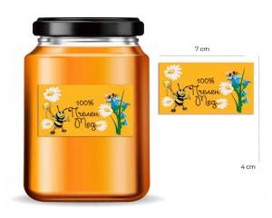 Правоъгълни етикети за буркани с пчелен мед - 42 бр
