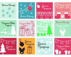 Коледни и новогодишни стикери за подаръци и украса 12бр