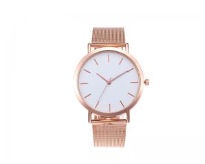 Дамски часовник в златисто розово CONTENA